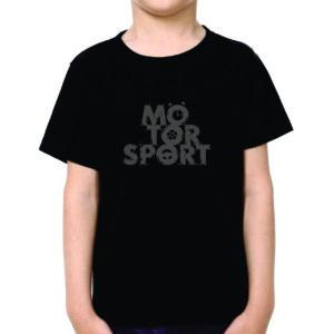 Camiseta Motorsport Preta Infantil
